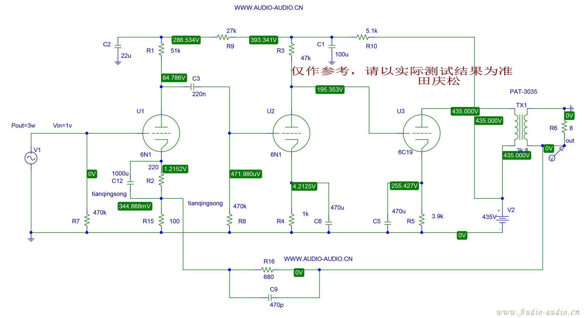 6n1+6n1+6c19电子管胆机单端放大器功放篇