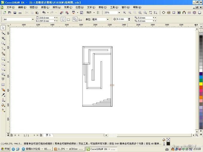 stex fe103en 4寸全频喇叭原厂设计图纸音箱图片