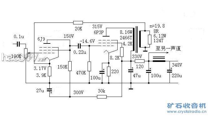 电路如图: 为使电路输出足够功率,阳、阴极之间的电压取300V ,为控制帘栅极电流8毫安左右,帘栅极与+B之间串一8.2K电阻。电源滤波采用CLC滤波电路。6J9为纯三级管接法。 输出以及电源变压器全部采用Z11片自制。 电路中采用的管子6J9,6P3P 机器的整体外观结