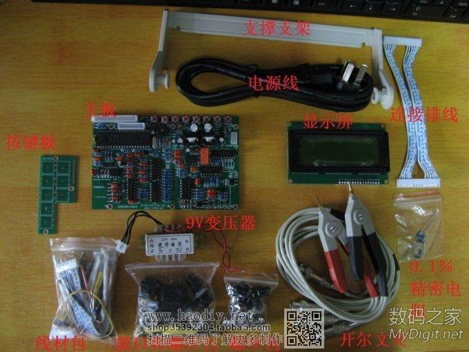 宏晶科技stc单片机_DIY组装新工(wan)具(ju):0.3%精度LCR数字电桥许老师3.0版 欢迎_haoDIY ...